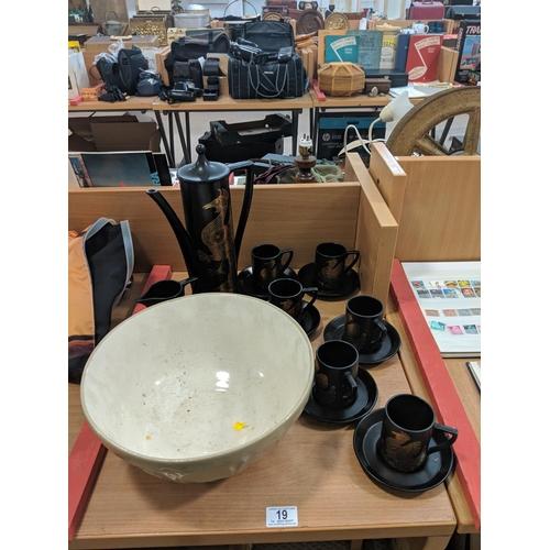 19 - Retro coffee set and mixing bowl...