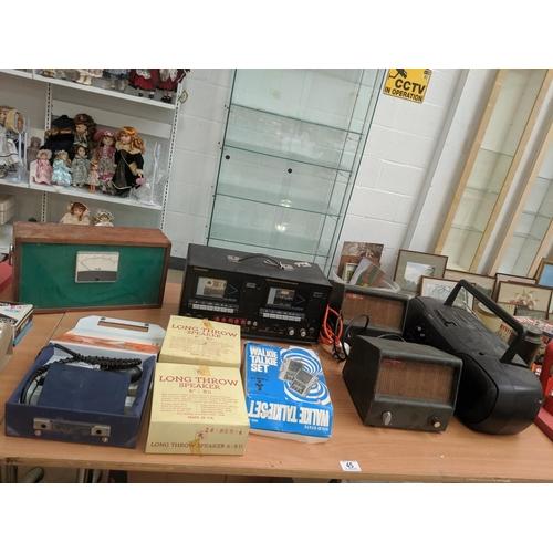 45 - Coomber 844 stereo/ recorder/copier, long throw speakers, Pye speakers, vintage walkie talkie set et...
