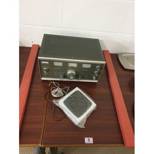 5 - A Trio model 9R-59DS shortwave radio receiver...