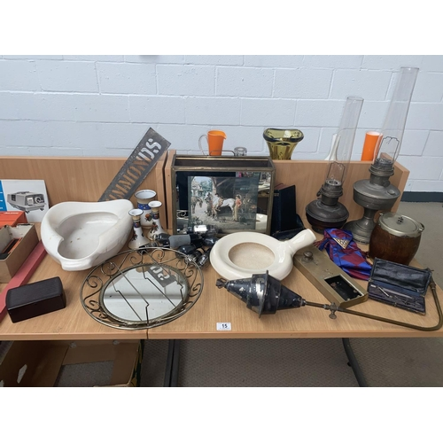 15 - Quantity of vintage items including brass toilet door lock, mirror, two oil lamps and glass chimneys...