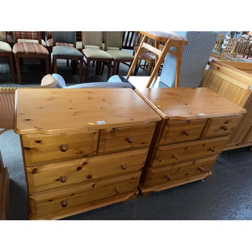 542 - Two four drawer pine chest of drawers