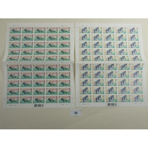 26 - Unmounted mint QEII Hong Kong commem stamp sheets of 50 in green folder. Complete sets of 4 values, ...