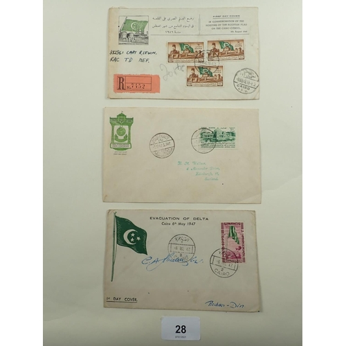 28 - Stamps of Egypt from the 1940s/50s incl sets in pairs and blocks, mini-sheets and 13 covers, of whic...