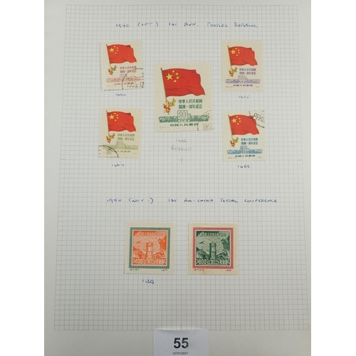 55 - Stamps of China: Imperial dragons, Chinese Republic (incl provinces + Manchuria) through to PRC late...