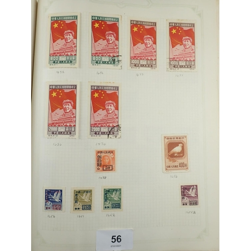 56 - Stamps of China in Red Viscount album, Imperial dragons through to PRC, including mint/used defin, c...