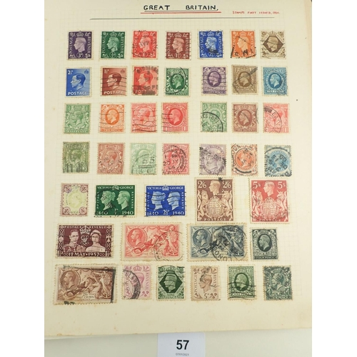 57 - SG Orilex Stamp Album of GB, Br Empire/C'wealth & ROW mint/used defin, commem, postage due etc. QV t...