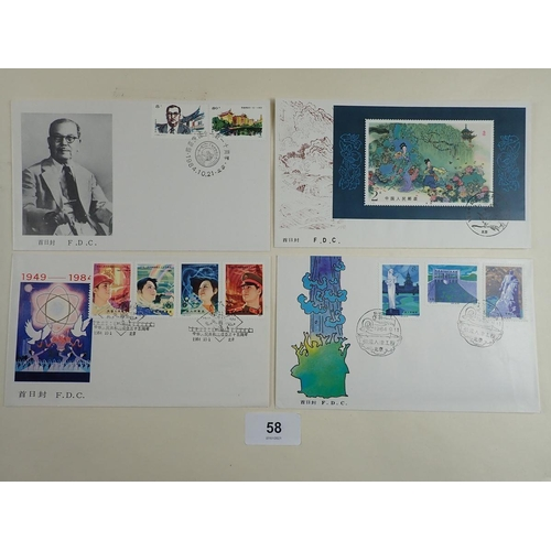58 - FDC album of People's Republic of China stamps mainly from 1983-6 period in FDI folders and on purpo...