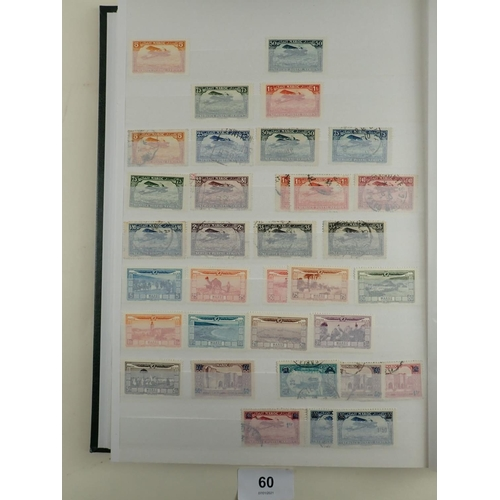 60 - Numerous mint & used defin, commem, postage due and air stamps of French Morocco and Post Office Tan...