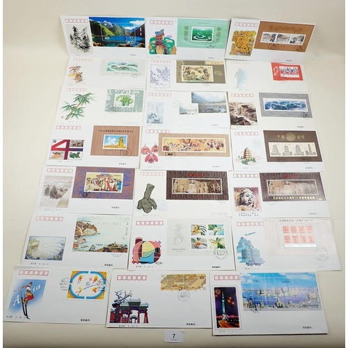 7 - Collection of some 30 purposed-postmarked People's Republic of China FDC, all of higher value mini-s...