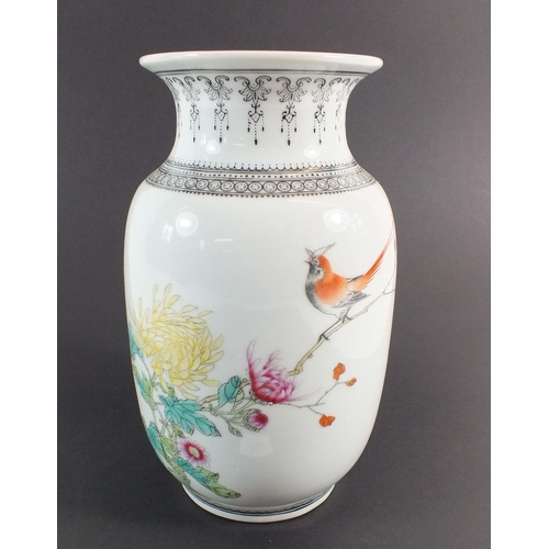 53 - A Chinese Republic vase painted bird and chrysanthemum, 18cm