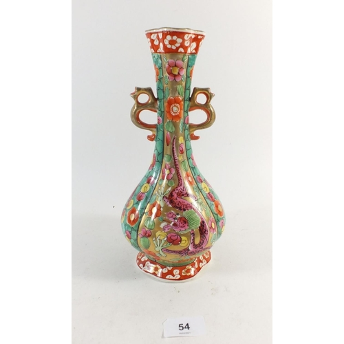 54 - An early 20th century Chinese vase, painted dragon and butterflies on green and gilt panels, 27cm