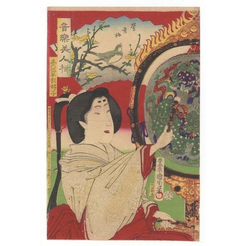 1 - Kunichika Toyohara, Musical Beauty, Lady Hiramatsu Yoshiko, Meiji Artist: Kunichika Toyohara (1835-1...