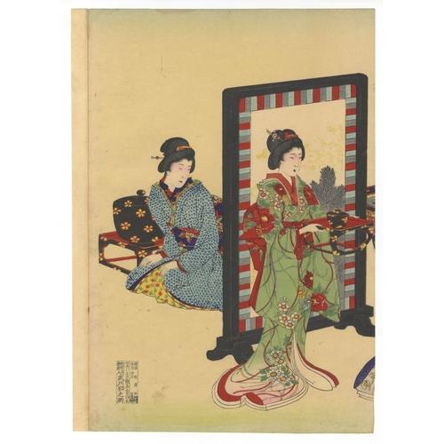 13 - Chikanobu Toyohara, Beauties, New Year's Dishes, Etiquette, Triptych, Meiji Artists: Chikanobu Toyoh...