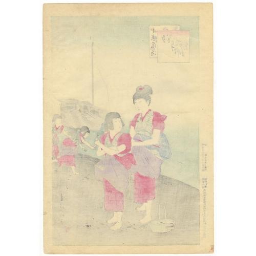 2 - Shuntei Miyagawa, Children, Clam Digging, Daily Life, Meiji Artist: Shuntei Miyagawa (1873-1914). Ti...