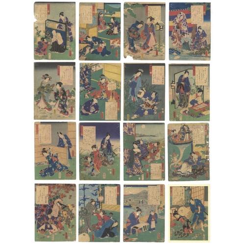 25 - Toyokuni III Utagawa, Genji-e, Tale of Genji, Set of 16 Prints, Chuuban, Edo Set of 16 chuban size G...