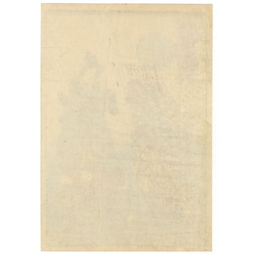 26 - Kunisada II Utagawa, Buddhism, Beauty, Eight Phases of Shaka, No. 9, Lion Dance, Edo Artist: Kunisad...