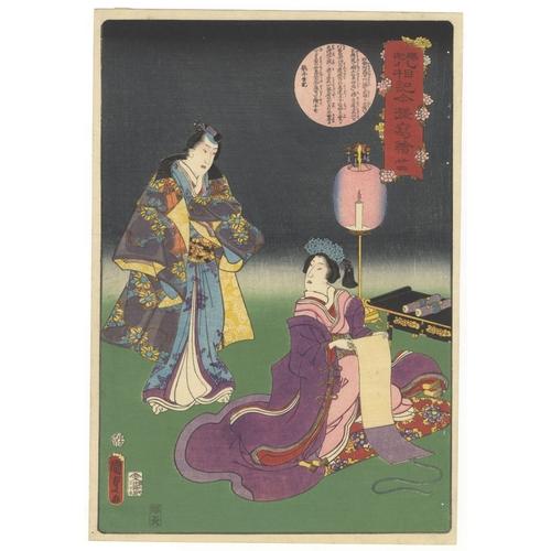 27 - Kunisada II Utagawa, Buddhism, Beauty, Eight Phases of Shaka, No. 24, Religion, Edo Artist: Kunisada...
