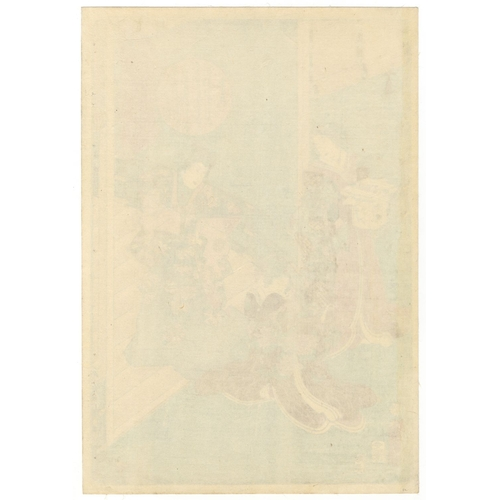 29 - Kunisada II Utagawa, Buddhism, Beauties, Eight Phases of Shaka, No. 5, Religion, Edo Artist: Kunisad...