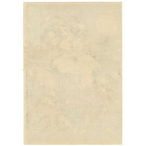 30 - Kunisada II Utagawa, Buddhism, Warriors, Eight Phases of Shaka, No. 10, Battle, Edo Artist: Kunisada...