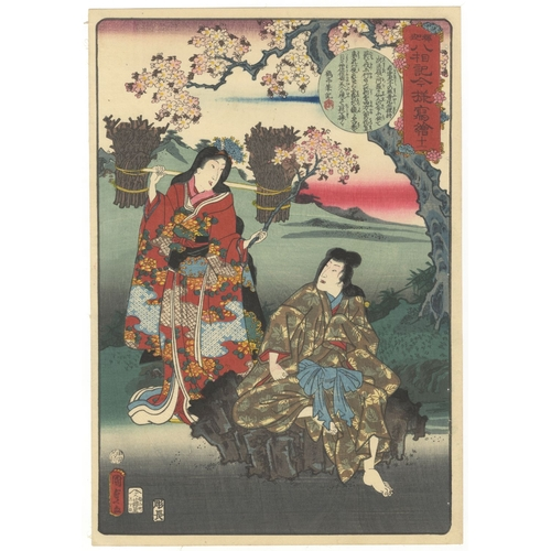 31 - Kunisada II Utagawa, Buddhism, Beauty, Eight Phases of Shaka, No. 11, Flowers, Edo Artist: Kunisada ...