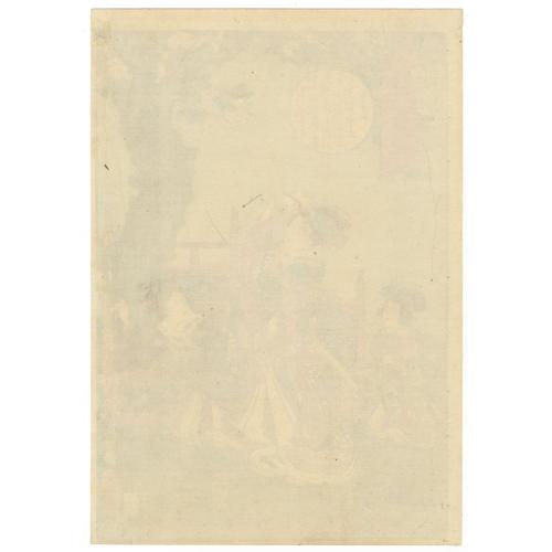32 - Kunisada II Utagawa, Buddhism, Beauties, Eight Phases of Shaka, No. 2, Flowers, Edo Artist: Kunisada...