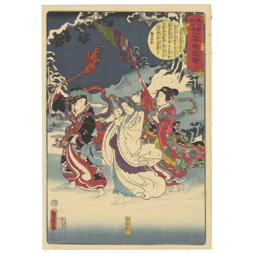 33 - Kunisada II Utagawa, Buddhism, Beauties, Eight Phases of Shaka, No. 16, Religion, Edo Artist: Kunisa...