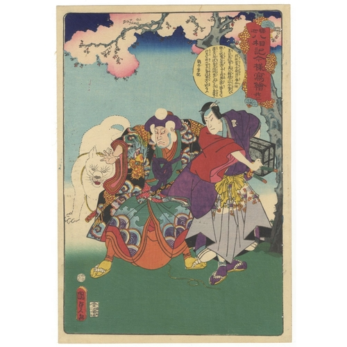 34 - Kunisada II Utagawa, Buddhism, Warriors, Eight Phases of Shaka, No. 22, Flowers, Edo Artist: Kunisad...