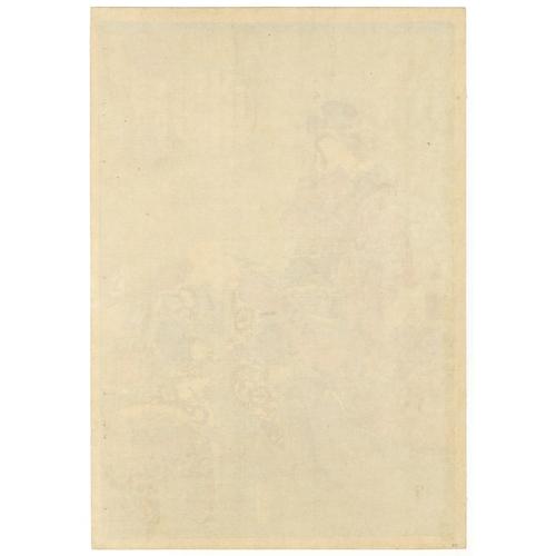 35 - Kunisada II Utagawa, Buddhism, Beauty, Eight Phases of Shaka, No. 20, Edo Artist: Kunisada II Utagaw...