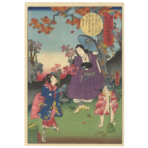36 - Kunisada II Utagawa, Buddhism, Beauty, Eight Phases of Shaka, No. 19, Autumn, Edo Artist: Kunisada I...