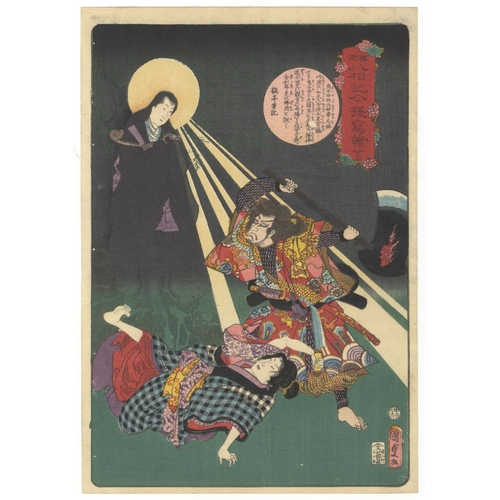 37 - Kunisada II Utagawa, Buddhism, Goddess Hariti's Sister, Eight Phases of Shaka, No.23, Religion, Edo ...
