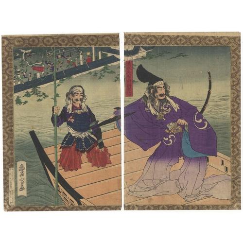 41 - Toyonobu Utagawa, Warrior, Lord Simizu Chozaemon, New Biography of Toyotomi Hideyoshi, Diptych, Meij...