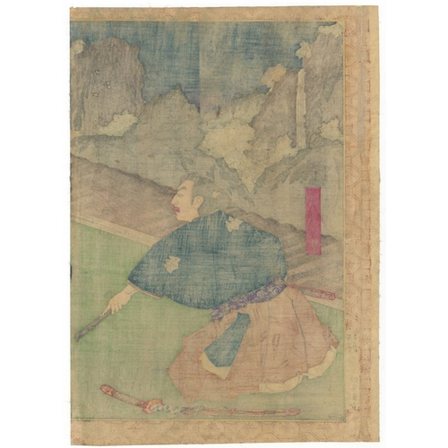42 - Toyonobu Utagawa, Warrior, Young Hideyoshi, Takanaka Shigeharu, Hanbei, New Biography of Toyotomi Hi...