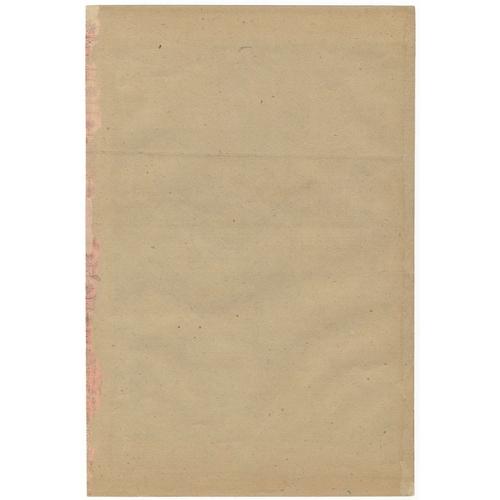 44 - Toyonobu Utagawa, Warrior, Hideyoshi, Sho, New Biography of Toyotomi Hideyoshi, Seige of Tottori, Di...