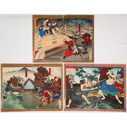 45 - Toyonobu Utagawa, Warrior, New Biography of Toyotomi Hideyoshi, Set of 3, Diptych, Meiji Artist: Toy...