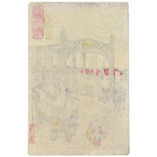 47 - Hiroshige III Utagawa, Landscape, Azuma Bridge, Views of Tokyo, Meiji Artist: Hiroshige III Utagawa ...