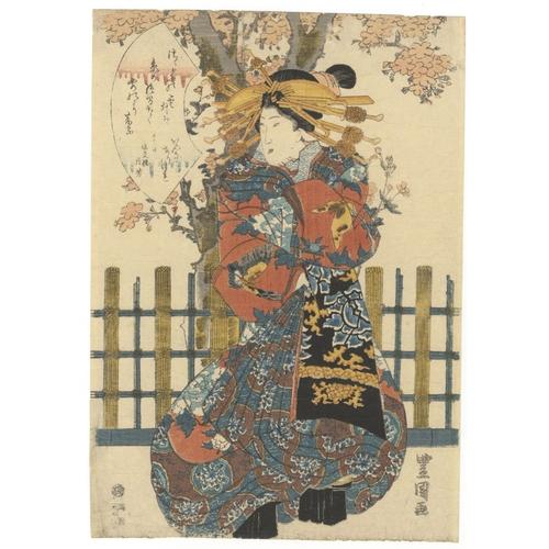 5 - Toyokuni II Utagawa, Beauty, Courtesan, Edo Artist: Toyokuni II Utagawa (1777-1835). Title: Courtesa...