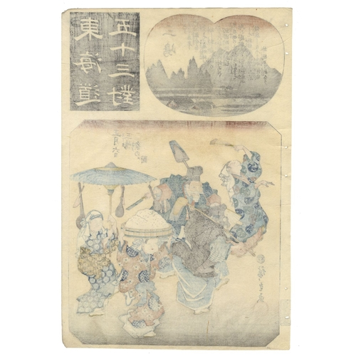 50 - Hiroshige I Utagawa, Travel, Mishima, Fifty-Three Parallels, Tokaido, Story, Edo Artist: Hiroshige I...
