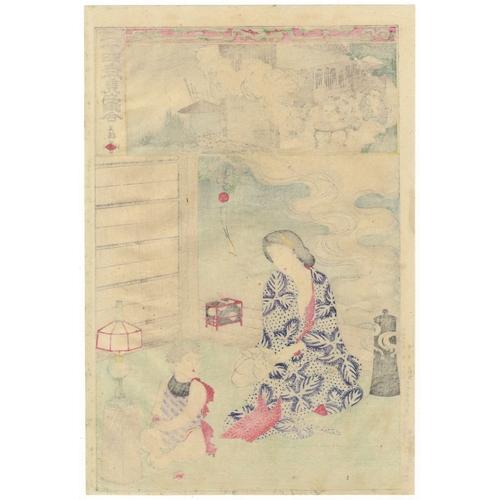 6 - Chikanobu Yoshu, Beauty, Child, Mother and Child in Summer, Filial Piety, Meiji Artist: Chikanobu Yo...