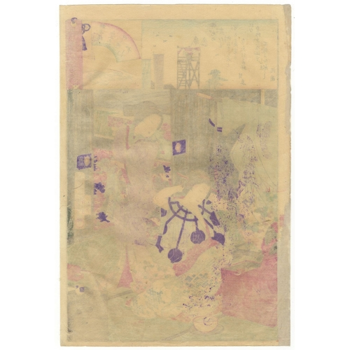 8 - Chikanobu Yoshu, Beauties, Courtesans, Inamotoro, Multicoloured Blossoms, Meiji Artist: Chikanobu Yo...