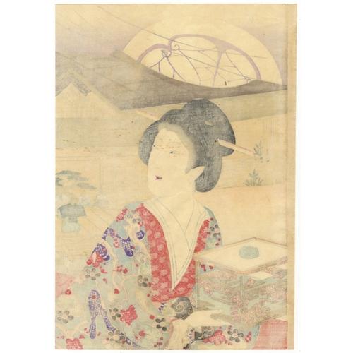 9 - Chikanobu Yoshu, Beauties, Theatre, High-ranking Ladies, Triptych, Meiji Artist: Chikanobu Yoshu (18...