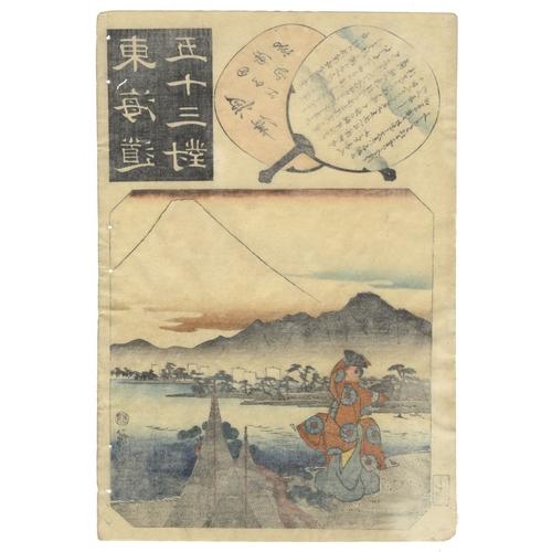52 - Hiroshige I Utagawa, Travel, Okitsu, Fifty-Three Parallels, Tokaido, Story, Edo Artist: Hiroshige I ...