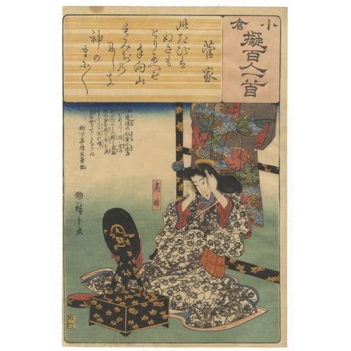 56 - Hiroshige I Utagawa, Historical, Poem of Kanke, Courtesan Takao, Comparison, Ogura One Hundred Poets...