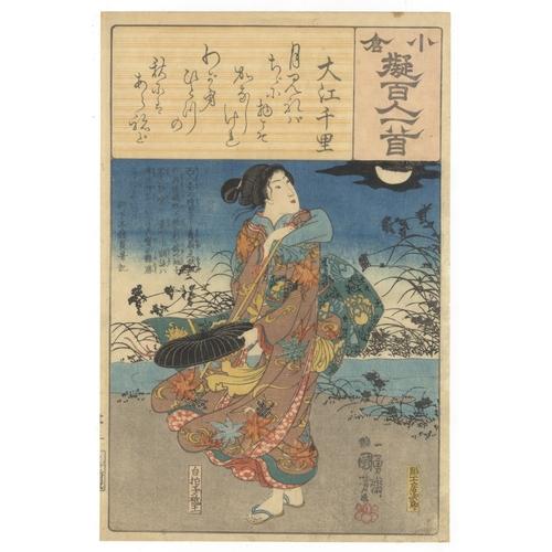60 - Kuniyoshi Utagawa, Historical, Poem of Oe no Chisato, Shirabyoshi dancer Gio, Comparison, Ogura One ...