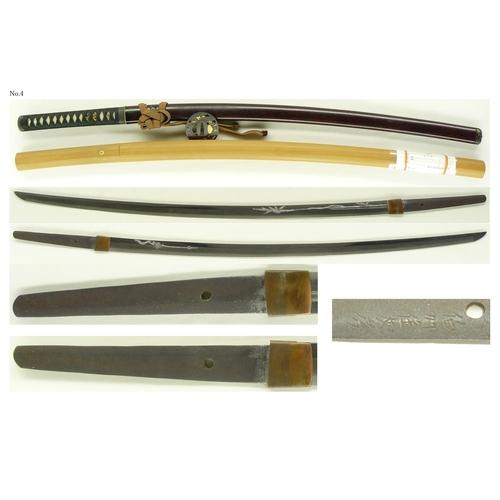 1 - Japanese Katana Sword signed Hakushu-ju Tomofusa, Edo Period, 17th century Katana signed Hakushu-ju ...