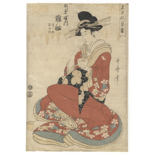 33 - Utamaro Kitagawa, Courtesan from Meigyoku Tea House, Japanese Woodblock Print, Artist: Utamaro Kitag...