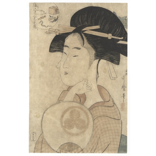 34 - Utamaro Kitagawa, Comparison of Charm of Five Beauties,  Japanese Woodblock Print, Artist: Utamaro K...
