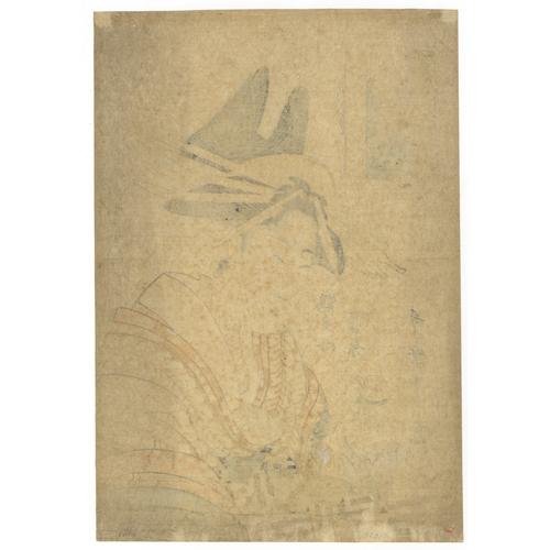 35 - Utamaro Kitagawa, Courtesan Sugawara of Tsuruya House, Japanese Woodblock Print, Artist: Utamaro Kit...
