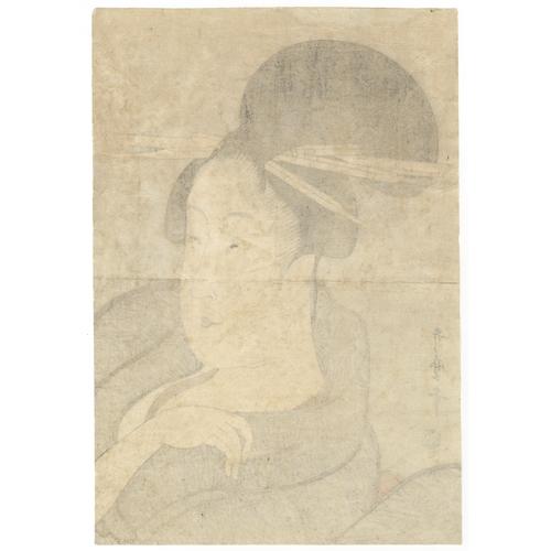 36 - Utamaro Kitagawa, Courtesan from Meigyoku Tea House, Japanese Woodblock Print, Artist: Utamaro Kitag...
