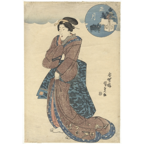 38 - Kunisada Utagawa, New Year's Day, Japanese Woodblock Print, Artist: Kunisada Utagawa (1786-1865)Tit...