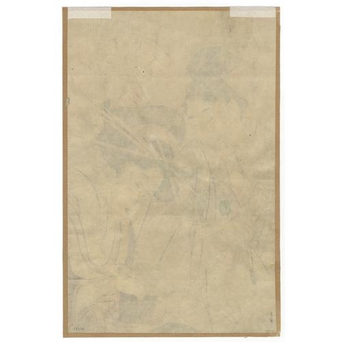 42 - Sekijo, kabuki play, Japanese Woodblock Print, Artist: Sekijo (active 1800 - 1807)Title: Komurasaki...